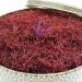 https://saffronqaen.com/saffron-export-for-sale-in-mashhad/