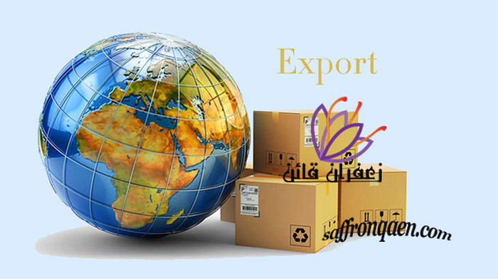 قوانین صادرات زعفران و نحوه صادرات زعفران به سایر کشورها