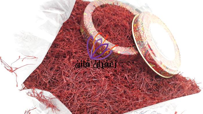 خرید عمده زعفران قائن مشهد قیمت زعفران کیلویی 98