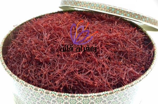 فروش زعفران صادراتی در مشهد