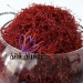 https://saffronqaen.com/saffron-export-prices-and-major-sales-of-saffron/