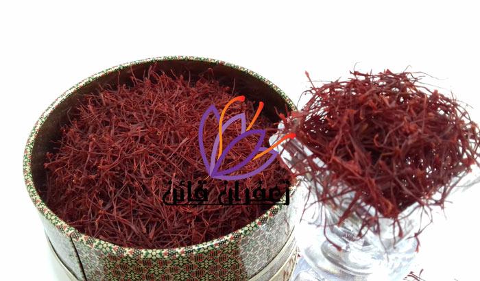 خرید زعفران صادراتی به صورت تضمینی خرید زعفران کیلویی