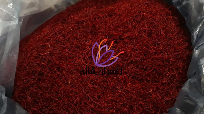 قیمت هر کیلو زعفران در سال ۹۸ قیمت زعفران قائنات