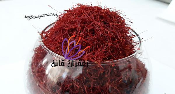 قیمت زعفران صادراتی و فروش عمده زعفران