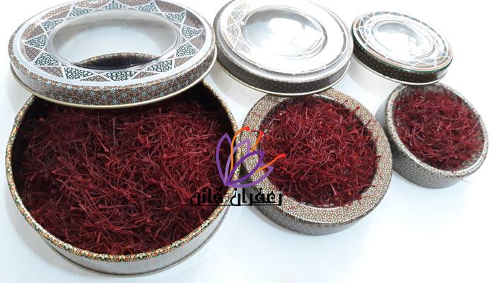 انواع زعفران سرگل انواع زعفران صادراتی