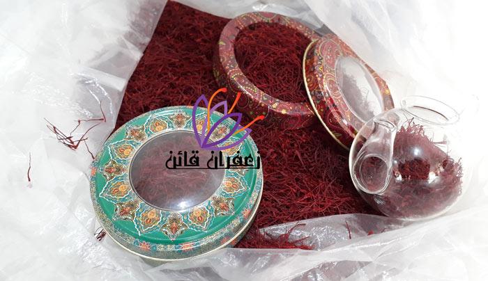 فروش زعفران فله و بسته بندی شده قیمت لحظه ای زعفران در مشهد
