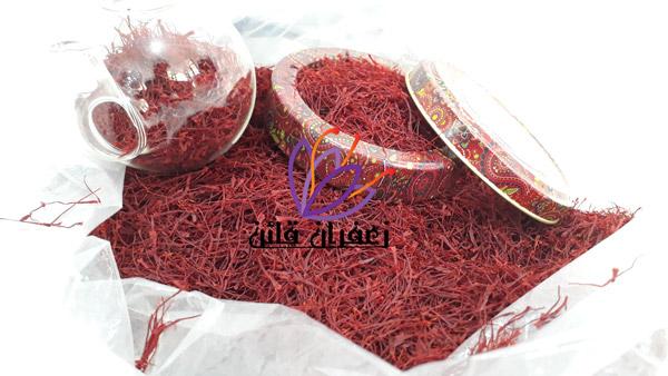 قیمت فروش زعفران سرگل درجه یک