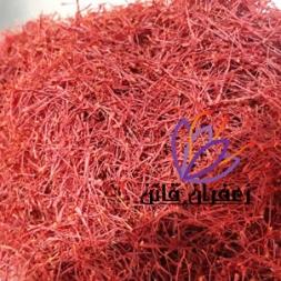 قیمت فروش زعفران در تهران