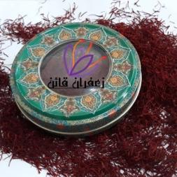 زعفران سرگل مشهد و قیمت لحظه ای زعفران