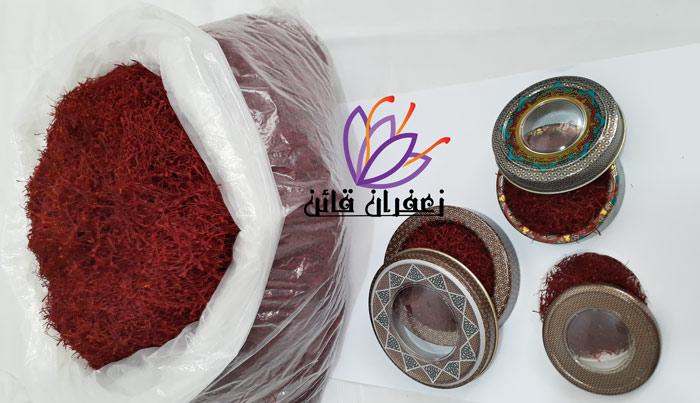 زعفران نگین صادراتی   خرید زعفران کیلویی  عمده فروشی زعفران در مشهد