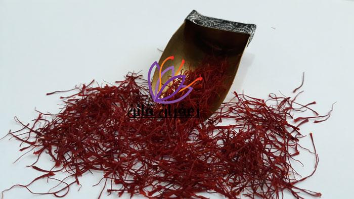 قیمت زعفران در بورس  قیمت لحظه ای زعفران