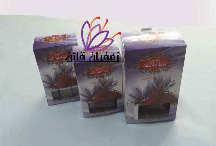 خرید زعفران کیلویی  قيمت زعفران درجه يك  قیمت زعفران قائنات کیلویی