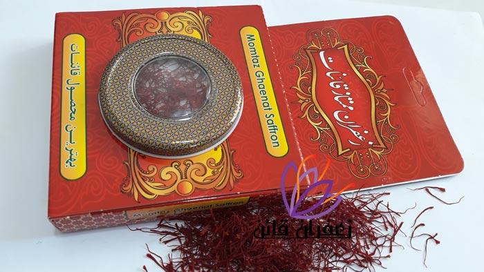 هنگام خرید زعفران صادراتی به چه نکاتی توجه کنیم صادرات زعفران