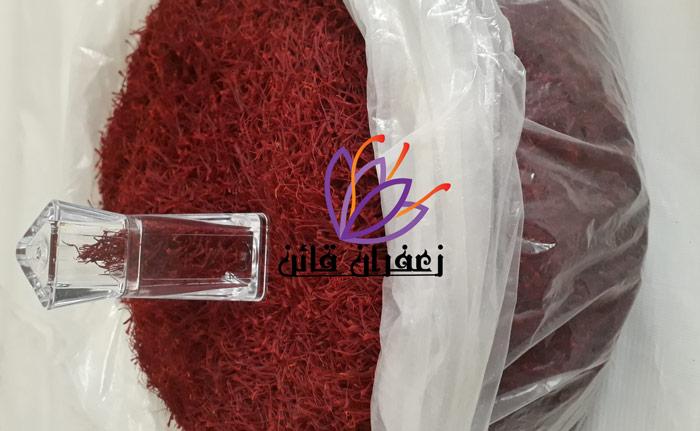 فروش عمده زعفران صادراتی زعفران نگین صادراتی خرید عمده زعفران فله