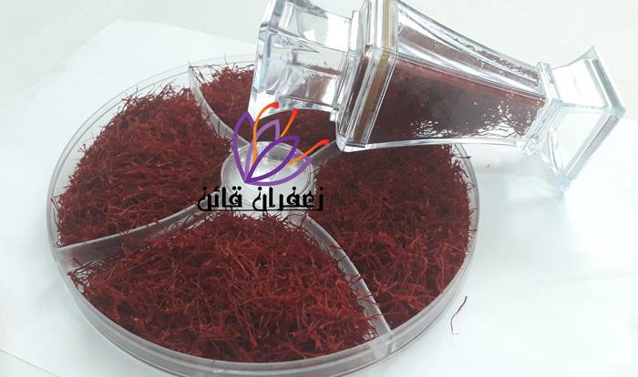 فروش زعفران در مشهد قیمت زعفران کیلویی در مشهد قیمت لحظه ای زعفران در مشهد