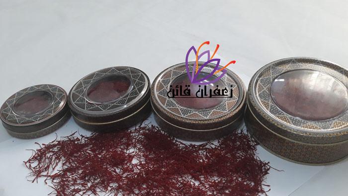 فروش زعفران در تهران خرید زعفران عمده خرید زعفران از کشاورز