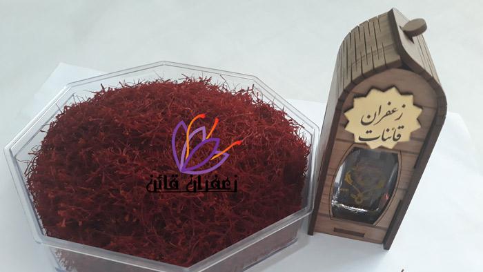 قیمت زعفران در تهران قیمت یک مثقال زعفران در سال 98 قیمت زعفران در تهران امروز