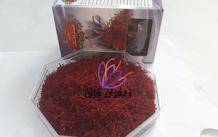 خرید زعفران کیلویی خرید زعفران عمده از کشاورز خرید عمده زعفران فله