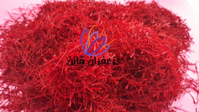 خرید عمده زعفران فله خرید کیلویی زعفران خرید اینترنتی زعفران