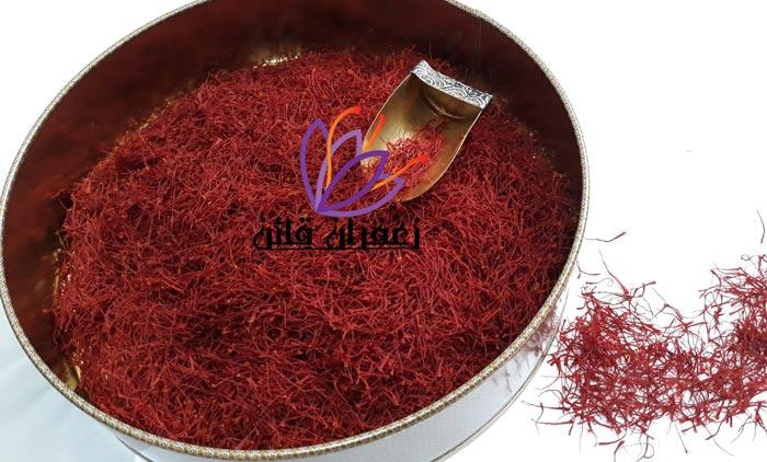 عمده فروشی زعفران در مشهد خرید زعفران کیلویی