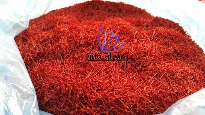فروش عمده زعفران در مشهد خرید عمده زعفران فله