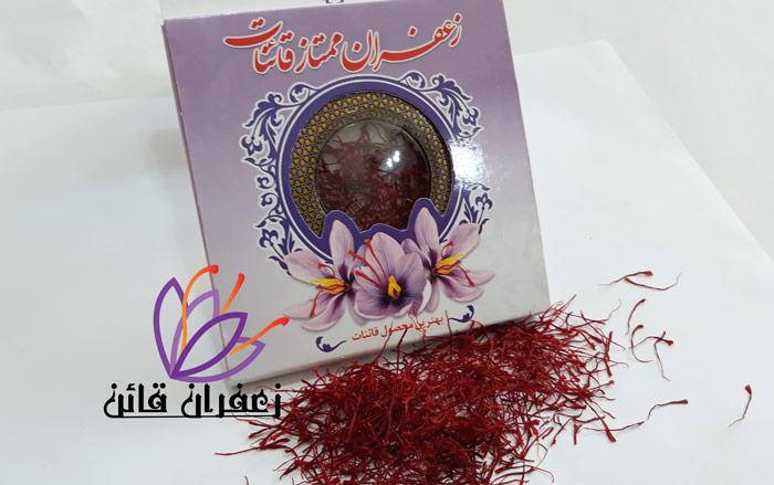 قیمت یک مثقال زعفران قائنات قیمت روز زعفران در مشهد قیمت زعفران قائنات