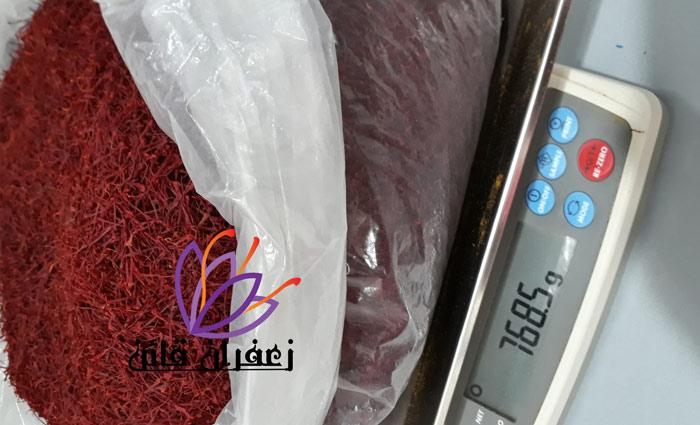 علت تفاوت قیمت فروش زعفران در بازار چیست قیمت زعفران سرگل نگین