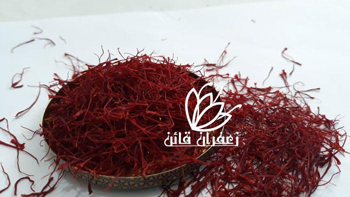 بهترین روش خرید زعفران صادراتی خرید زعفران برای صادرات