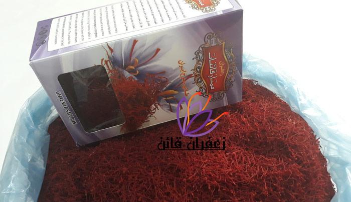 عمده فروشی زعفران در مشهد قیمت خرید عمده زعفران قائنات خرید عمده زعفران فله