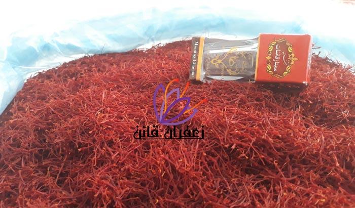 فروش زعفران قائن مشهد قیمت زعفران قائنات زعفران صادراتی قائنات