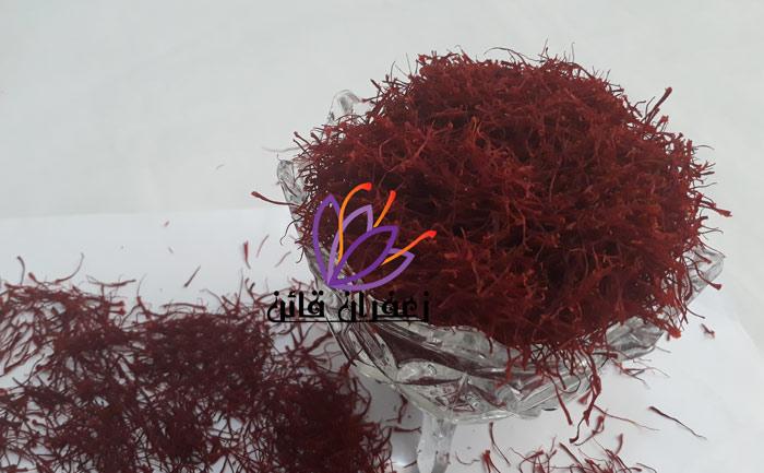قیمت روز زعفران در مشهد قیمت زعفران کیلویی امروز قیمت هر کیلو زعفران در سال 98