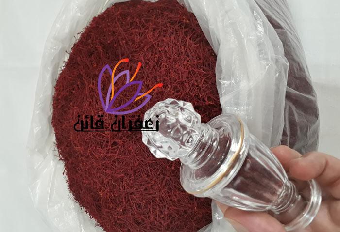 فروش زعفران در تهران خرید زعفران خرید زعفران عمده