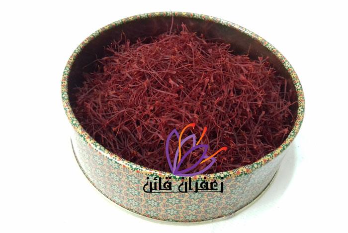 خرید زعفران درجه یک صادراتی قیمت زعفران کیلویی 98 قیمت زعفران کیلویی امروز