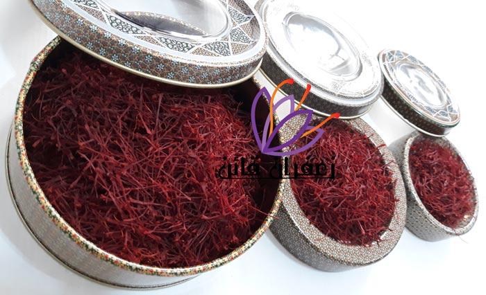 قیمت زعفران صادراتی در بازارهای جهانی قیمت جهانی زعفران به روز