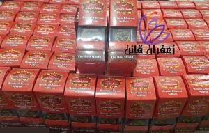 قوانین صادرات زعفران به خارج از کشور