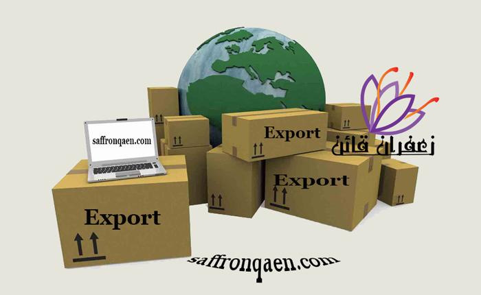 سود صادرات زعفران به خارج از کشور