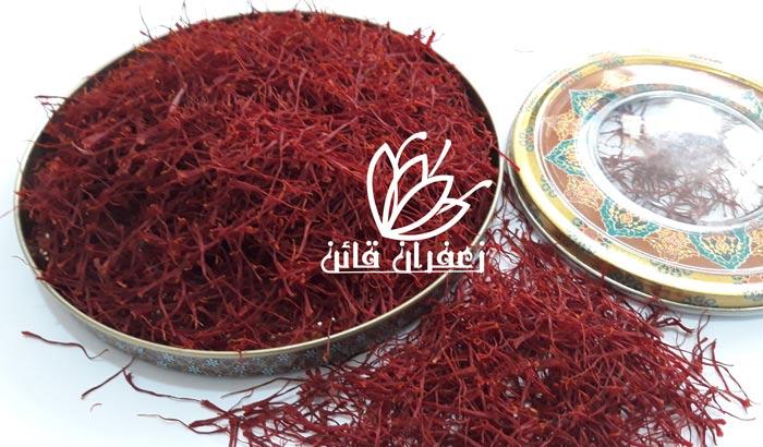 خرید زعفران صادراتی با مناسب ترین قیمت قيمت زعفران درجه يك زعفران صادراتی قائنات