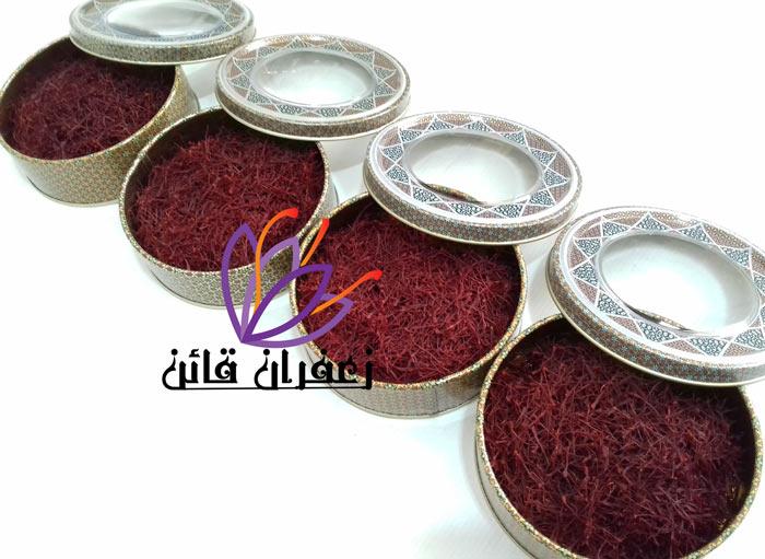 قوانین صادرات چمدانی زعفران صادرات زعفران