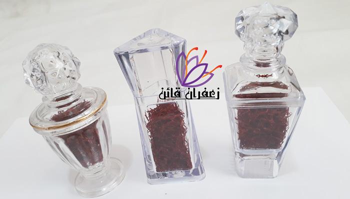 قیمت یک مثقال زعفران در بازار تهران قیمت یک مثقال زعفران قائنات قیمت یک مثقال زعفران در سال 98
