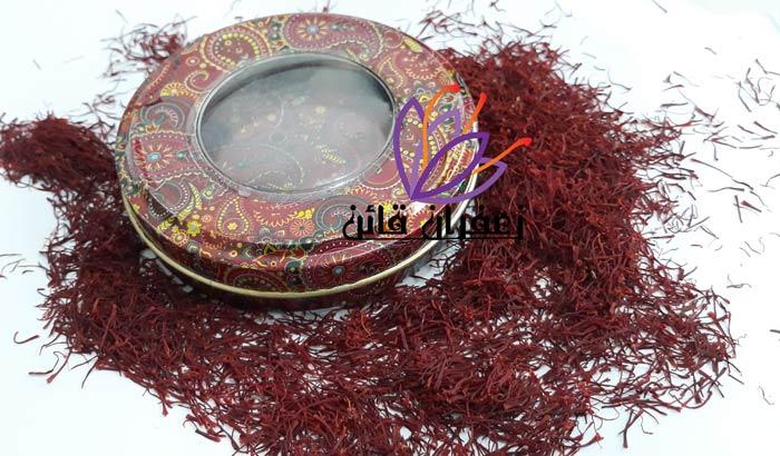 آیا زعفران پوشال قلمدار برای صادرات استفاده می شود