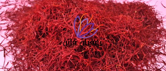 قیمت زعفران فله در مشهد نمودار قیمت زعفران فله