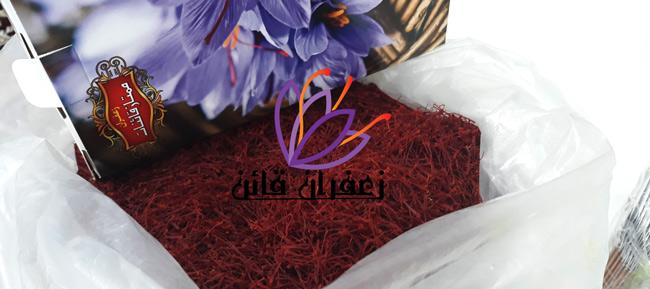 قیمت امروز زعفران در بازار مشهد قیمت روز زعفران