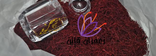 عمده فروشی زعفران در مشهد بازار زعفران مشهد
