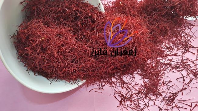 خرید زعفران قائنات در تهران زعفران تهران
