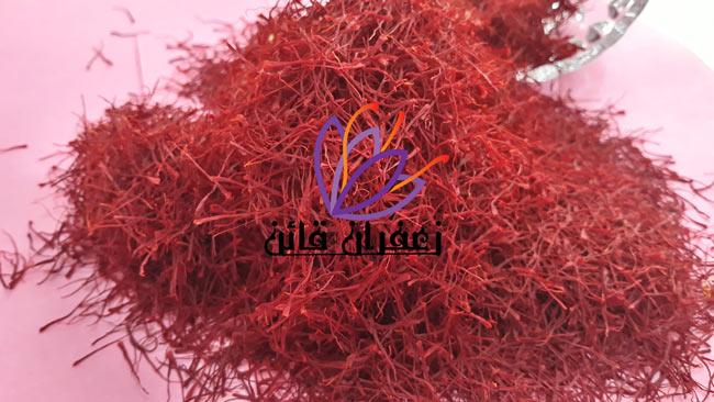 خرید زعفران عمده از کشاورز خرید اینترنتی زعفران