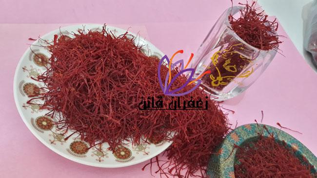 فروش زعفران در تهران قیمت روز زعفران