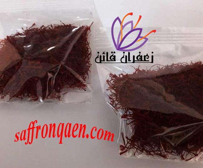 قیمت هر گرم زعفران خشک