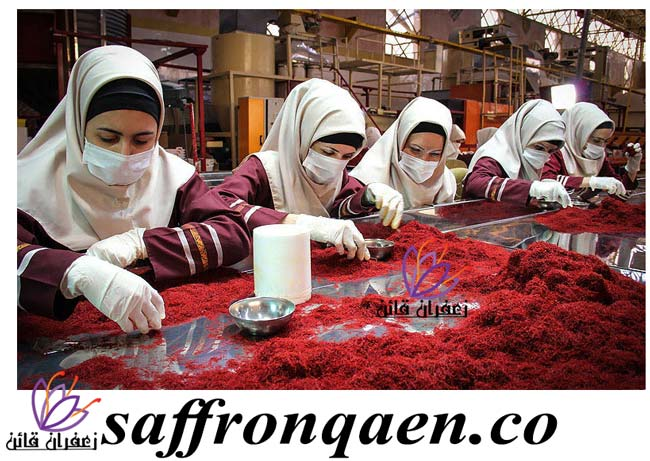 شرکت های فروش زعفران در تبریز