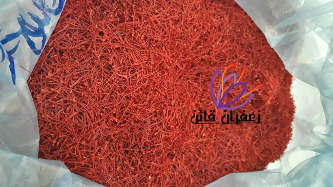 قیمت هر کیلو زعفران در سال 98