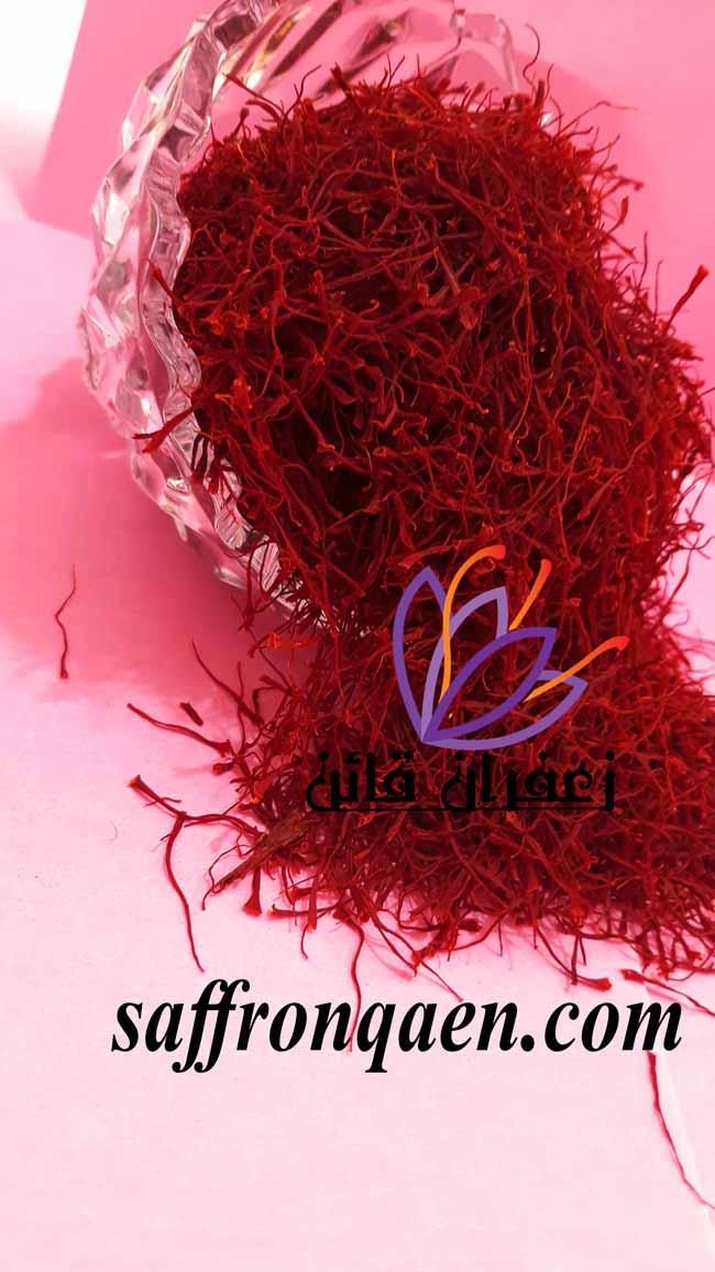خرید زعفران عمده و فله